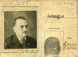 Passport: Carl Meffert